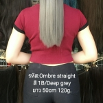 Ombre straight Ribbon แบบตรง สี 1B/Deep Grey