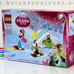 M2001-5 Frozen Fever การแข่งขันสกี Skiing Competition
