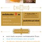 Basic Cake1