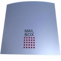 ตู้จดหมายขนาดใหญ่