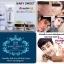โปรโมชั่นครบเซ็ต B-White Day CREAM + B-White Night CREAM+ B-Serum Extra White Serum และ B-Face Foam thumbnail 1