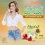 Verena Fiberlax ไฟเบอร์แล็กซ์ โปรโมชั่น 6 กล่อง แถมฟรีแก้วเชครุ่น Limited thumbnail 12