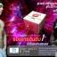 ครีมทาหัวนม ปากชมพู B-PINK CREAM จำนวน 3 กล่อง รวมน้ำหนัก 15 กรัม กล่องละ 5 กรัม thumbnail 1