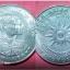 ชุดเหรียญ 16 เหรียญ 1 บาท16 วาระ thumbnail 3