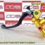 ปั้มเบรคบน Adelin RCS 17 สีทอง / Handle Brake Adelin RCS 17 [Gold] thumbnail 3