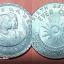 ชุดเหรียญ 16 เหรียญ 1 บาท16 วาระ thumbnail 4