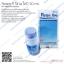 Reten 5 รีเทน ไฟว์ (5% minoxidil lotion) 30mL ยาปลูกผม ขน คิ้ว thumbnail 2