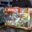 10584 ตัวต่อ Ninja Dragon Forge ยานมังกรบิน thumbnail 1