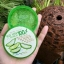 เจลว่าน Aloe vera 100% By Nature Perfect thumbnail 3