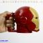 CM004 แก้วน้ำพลาสติกหมวก Helmet ของ Iron Man MK4 ตาสีดำ ขนาด 420 มิลลิลิตร thumbnail 1