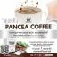 PANCEA COFFEE - แพนเซีย คอฟฟี่ thumbnail 5