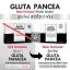 กลูต้า แพนเซีย - GLUTA PANCEA thumbnail 3
