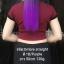 Ombre straight Ribbon แบบตรง สี 1B/Purple thumbnail 1