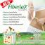 Verena Fiberlax ไฟเบอร์แล็กซ์ ตัวช่วยดีท๊อกซ์ ลดไขมัน หุ่นสวยทันใจ thumbnail 5