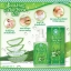 สกินทูยู ชูทติ้ง อโลเวร่า เจล สำหรับผิวกาย thumbnail 1