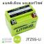 แบตเตอรี่ลิเธียม ไอออน ฟอสเฟต มอเตอร์ไซต์ JTZ5S-Li YTZ5S GT4L-BS 12V 5Ah thumbnail 2