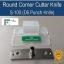ใบมีด เจาะรู รุ่น D6 ( เจาะรู ขนาด 6 มิลลิเมตร ) ใช้กับ เครื่องตัดมุม KW-trio รุ่น MAC AD-1 thumbnail 1