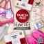 แพนเซีย พลัส ลดน้ำหนัก - PANCEA PLUS thumbnail 6