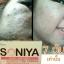 Soniya (โซนิญ่า) thumbnail 3