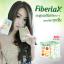 Verena Fiberlax ไฟเบอร์แล็กซ์ ตัวช่วยดีท๊อกซ์ ลดไขมัน หุ่นสวยทันใจ thumbnail 6