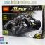 7105 Super Hero Batman รถแบทแมน The Batmobile พร้อมมินิฟิกเกอร์ thumbnail 1