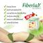 Verena Fiberlax ไฟเบอร์แล็กซ์ ตัวช่วยดีท๊อกซ์ ลดไขมัน หุ่นสวยทันใจ thumbnail 3
