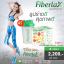Verena Fiberlax ไฟเบอร์แล็กซ์ โปรโมชั่น 6 กล่อง แถมฟรีแก้วเชครุ่น Limited thumbnail 5