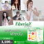 Verena Fiberlax ไฟเบอร์แล็กซ์ โปรโมชั่น 3 กล่อง thumbnail 10