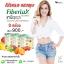 Verena Fiberlax ไฟเบอร์แล็กซ์ โปรโมชั่น 3 กล่อง thumbnail 1