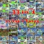 The Sims 3 Edition 33 in 1 (5DVD) thumbnail 1