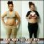 พานาเซีย สลิม ลดน้ำหนัก - PANACEA SLIM thumbnail 10