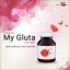 My Gluta thumbnail 2