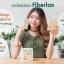 Verena Fiberlax ไฟเบอร์แล็กซ์ โปรโมชั่น 3 กล่อง thumbnail 5