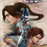 Tale of Wuxia (1DVD)