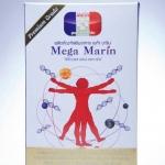 เมก้ามารีน Mega Marin ช่วยบำรุงประสาทและสมอง บำรุงร่างกายทุกระบบ
