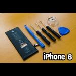 แบตเตอรี่ iPhone 6 พร้อมชุดอุปกรณ์เปลี่ยน