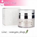 Silky Sunscreen(กันแดดเนื้อสีขาวโกลเซตเช้า) SPF 60 +++