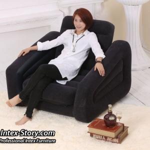 เก้าอี้ปรับนอน Intex Pull-Out Chair
