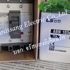 LS breaker ABN103c 75A
