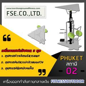 PHUKET - 02