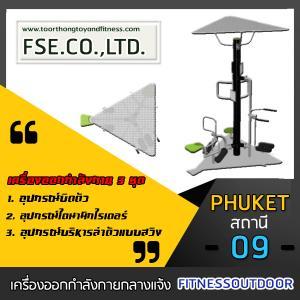 PHUKET - 09