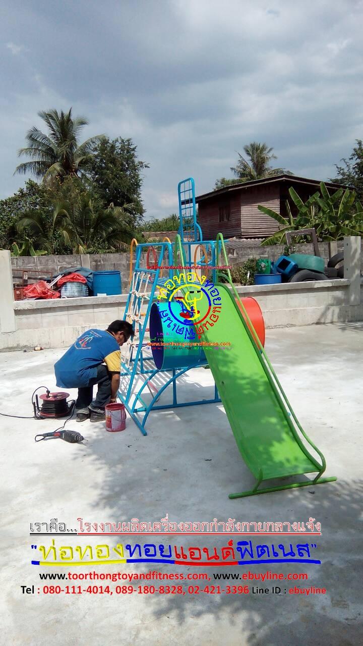 เครื่องออกกำลังกายกลางแจ้ง และสนามเด็กเล่น