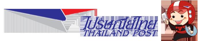 Thailand Post EMS