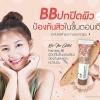 บีบีครีมกันแดด [BK] Acne BB Sunscreen SPF50 PA++