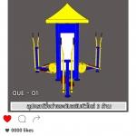 OUE-01 อุปกรณ์วิ่งต่างระดับสลับหัวไหล่ 3 ด้าน