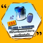 C03 - HARDENER (B)