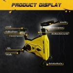 จักรยานปั่น Spin Bike รุ่น FB-5817 Yellow น้ำหนักจาน 24kg
