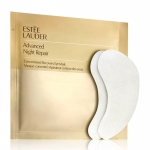 แผ่นมาร์กผิวรอบดวงตา [Estee Lauder] Advanced Night Repair Concentrated Recovery Eye Mask 4 Masks