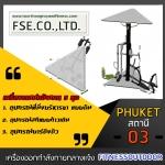 PHUKET - 03