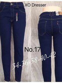 """No.17 กางเกงยีนส์ไซส์ใหญ่ เอว 34,36,38,40,42"""" ซิปหน้า ผ้ายืด แบบเรียบไม่ขาด เสื้อผ้าคนอ้วน สาวอวบ"""